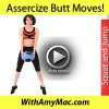 http://www.withamymac.com/news/2012/02/28/assercize-butt-exercises/