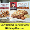http://www.withamymac.com/news/2012/06/08/the-quest-for-a-healthy-and-tasty-breakfast-bar/
